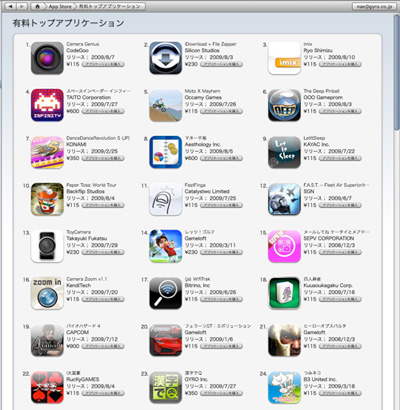 0813_top23.jpg