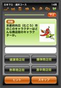 blog_img2.jpg