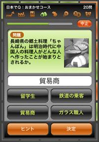 gyro_04s.jpg
