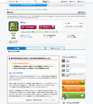 appliv_k.jpg