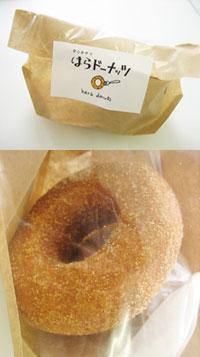 hara_donuts2.jpg