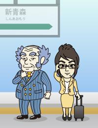 jhoshiki_shuccho.jpg