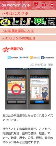 iroha_j500.jpg