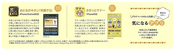 m_j.jpg