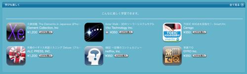 rewind2010.jpg