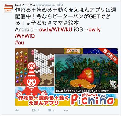 screenshot_0105t.jpg