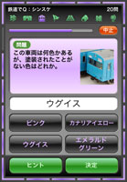 sharyo.jpg