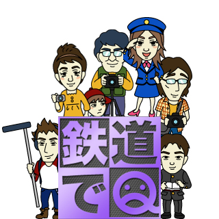 tetsudo_blog.jpg