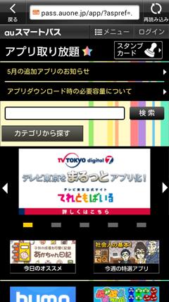 torihodai_menu240.png